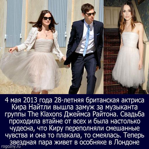 svadjba11