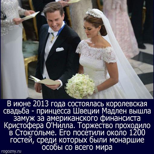 svadjba12