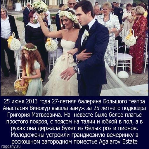 svadjba15