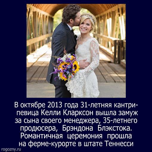 svadjba9