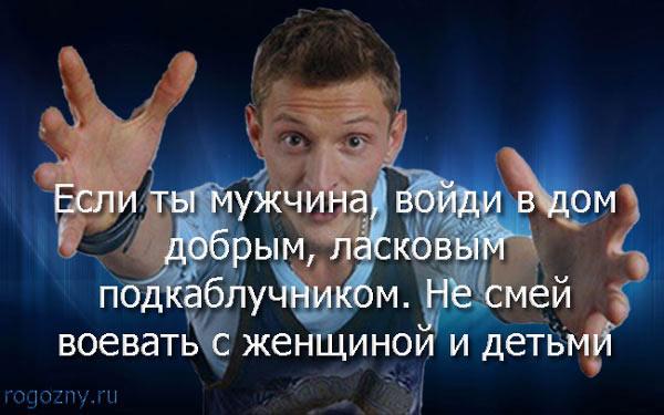 voly1
