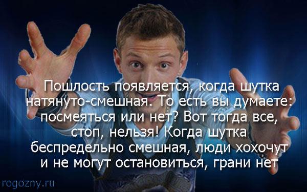 voly10