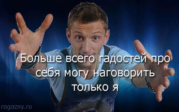 voly2