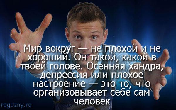 voly3