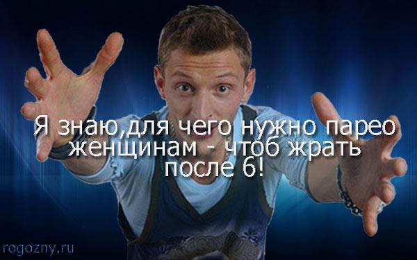 voly-13