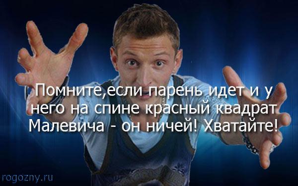 voly-3