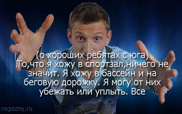 voly-8