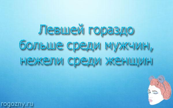 otnoshenija10