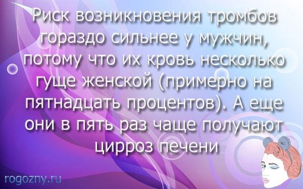 otnoshenija13