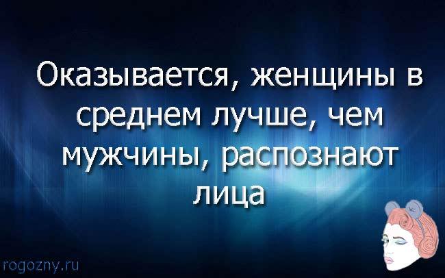 otnoshenija14