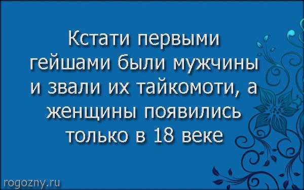otnoshenija19