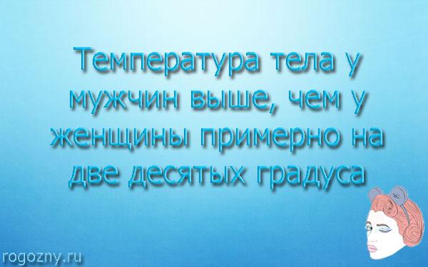 otnoshenija4