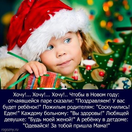 novijgod-11
