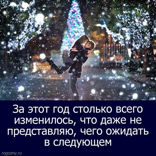 novijgod-15