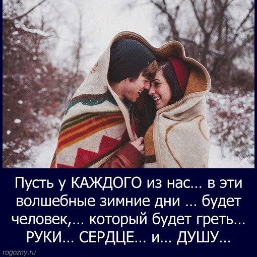 novijgod-3