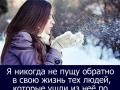 novijgod-12