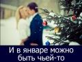 novijgod-13