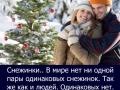 novijgod-4
