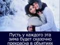 novijgod-5