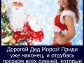 novijgod-8