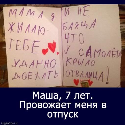 prikol-16
