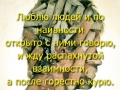 prikol-8