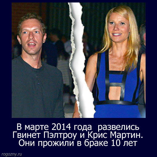 razvod_2014_1