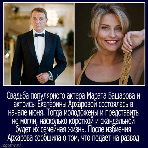 razvod_2014_2