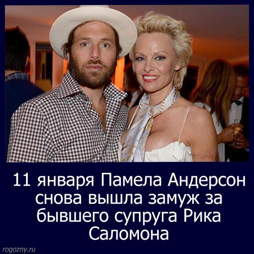 svadba_2014_1