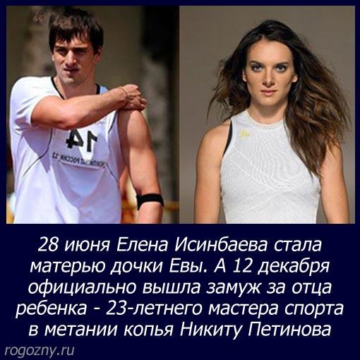 svadba_2014_10