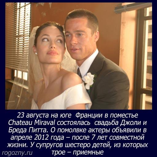 svadba_2014_11