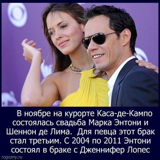 svadba_2014_2