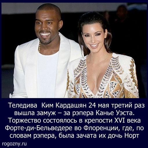 svadba_2014_3