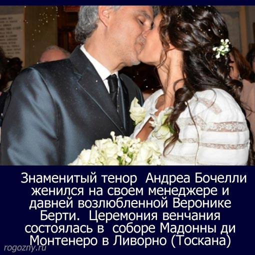 svadba_2014_5