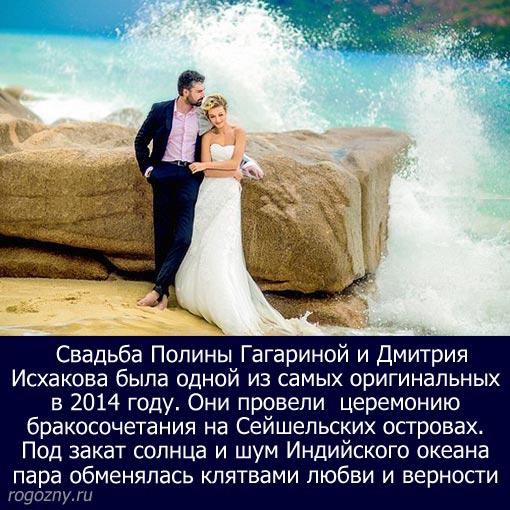 svadba_2014_6