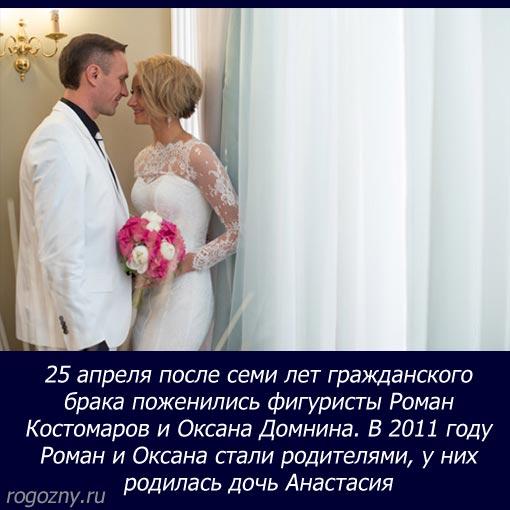 svadba_2014_8