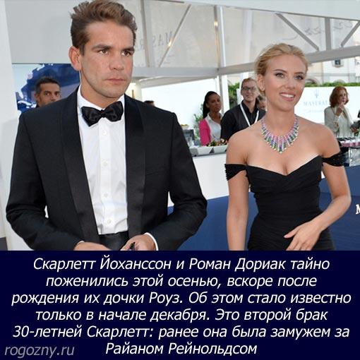 svadba_2014_9