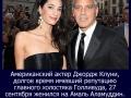 svadba_2014