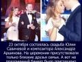 svadba_2014_4
