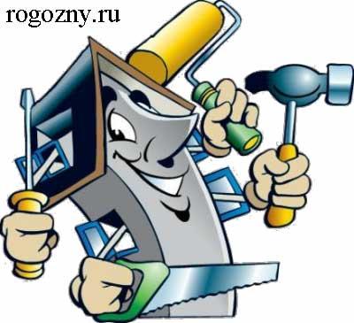 domoxozyaika3