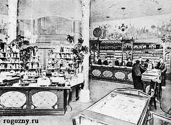 Магазин на ул. Никольской