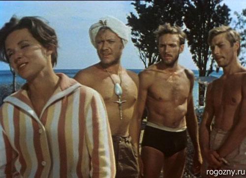 """Кадр из фильма """"Три плюс два"""" (1963 г)"""