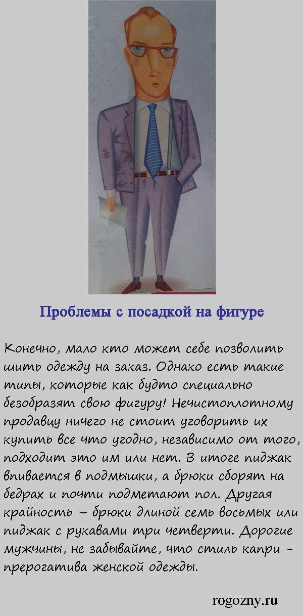 m-moda4