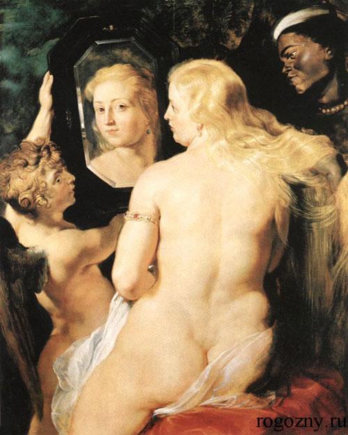 Рубенс Питер Пауль, Венера у зеркала, 1615 г
